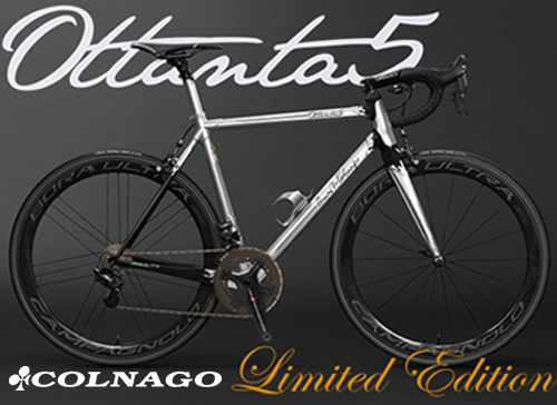 COLNAGO(コルナゴ)Ottanta(オタンタ) 5 Limited Edition Complete Bike