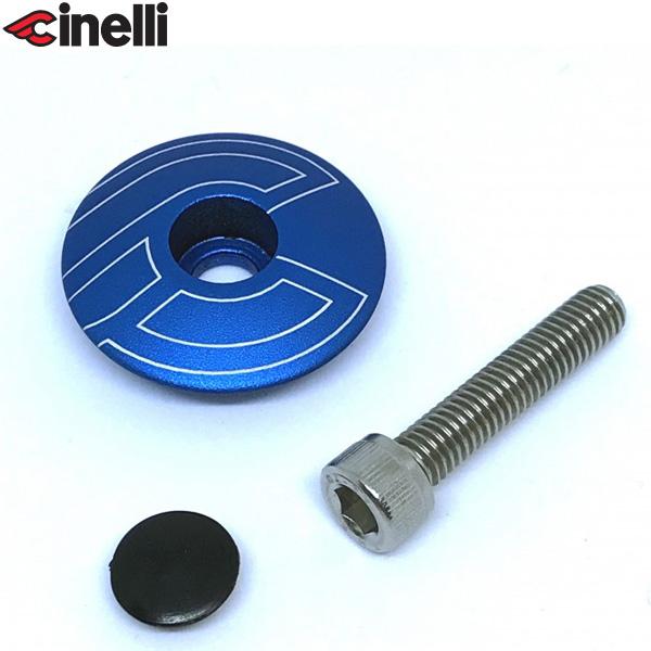 Cinelli(チネリ)トップキャップ(ブルー)