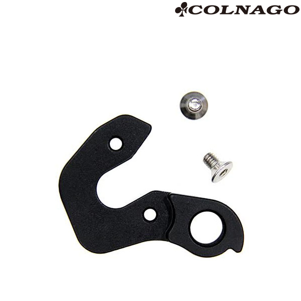 COLNAGO(コルナゴ)リアディレーラーハンガー(C64 / V2-R / V1-R)
