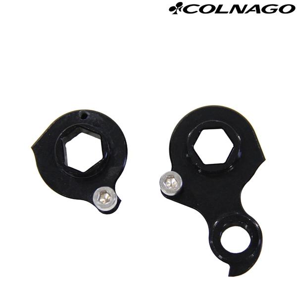 COLNAGO(コルナゴ)リアディレーラーハンガー(V2-R DISC / CONCEPT DISC)