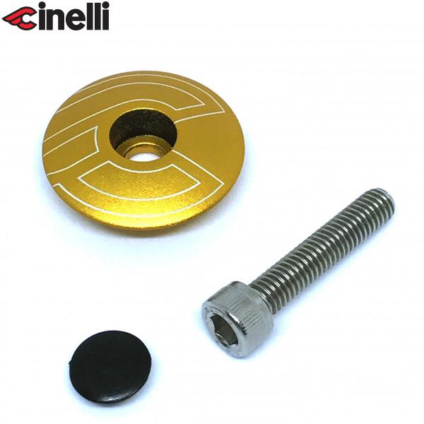 Cinelli(チネリ)トップキャップ(ゴールド)