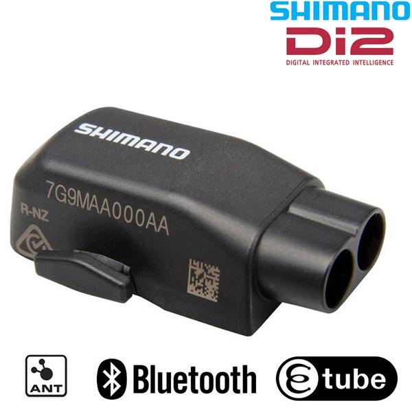 SHIMANO(シマノ)Di2 ワイヤレスユニット(EW-WU101 / Bluetooth対応)