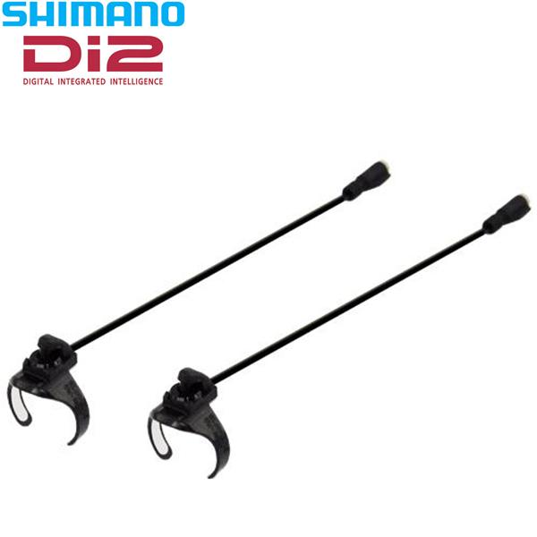 SHIMANO(シマノ)Di2 スプリント用サテライトスイッチ(SW-R610)