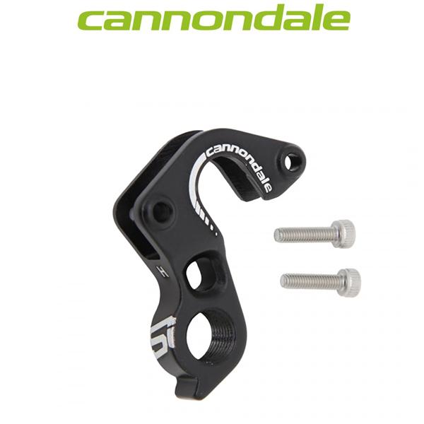 cannondale(キャノンデール)リアディレイラーハンガー(KP158)