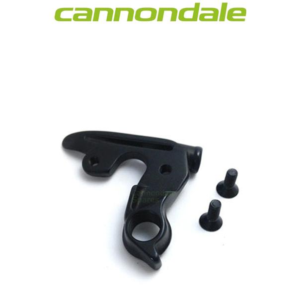 cannondale(キャノンデール)リアディレイラーハンガー(KP395)