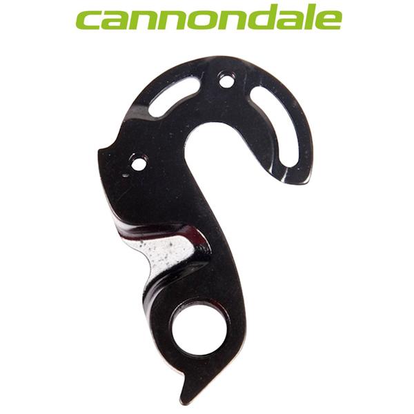 cannondale(キャノンデール)リアディレイラーハンガー(KP048)