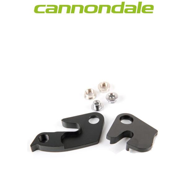 cannondale(キャノンデール)リアディレイラーハンガー(KP078)