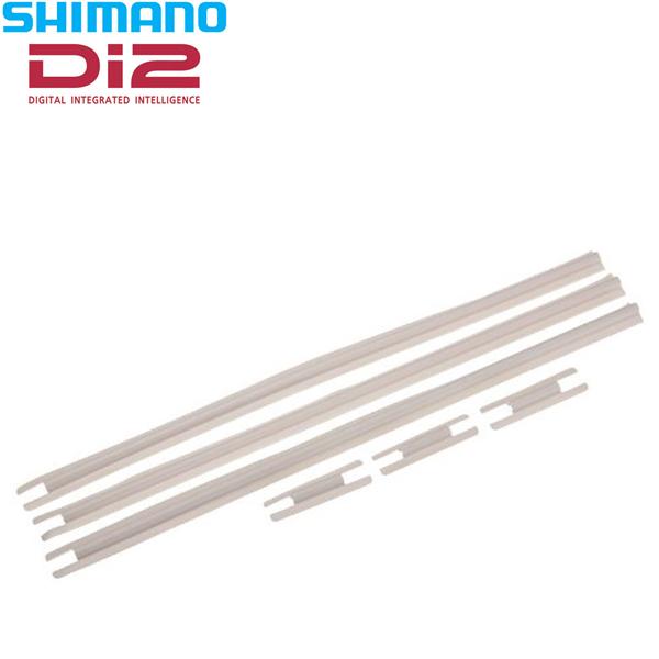 SHIMANO(シマノ)Di2 コードカバー(SM-EWC2 / ホワイト)