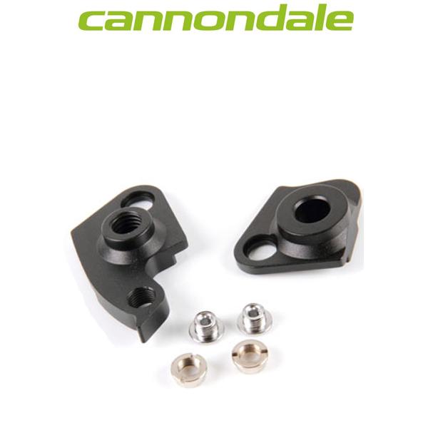 cannondale(キャノンデール)リアディレイラーハンガー(KP079)