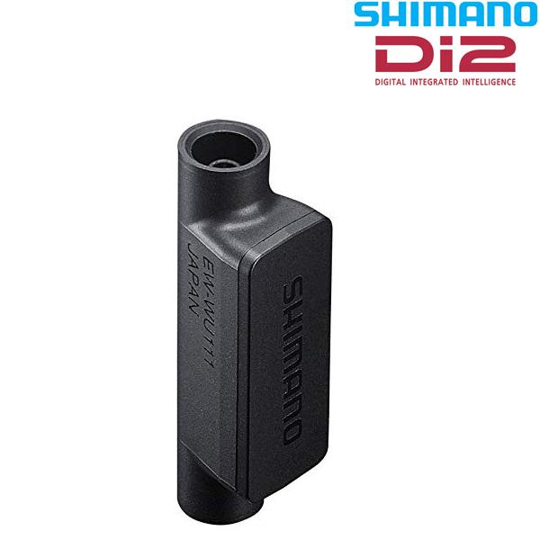 SHIMANO(シマノ)Di2 ワイヤレスポジションユニット(EW-WU111A / 2ポート)
