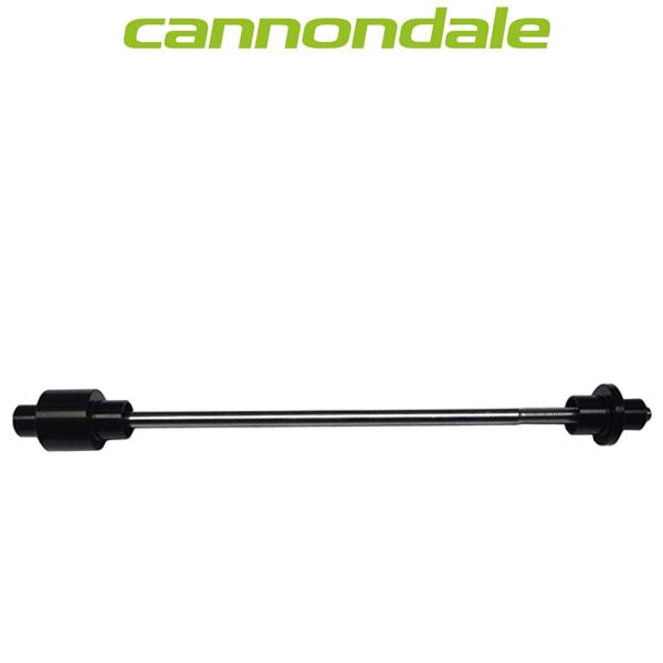 cannondale(キャノンデール)AI Rear Wheel Truing Axle アダプター(KT041)