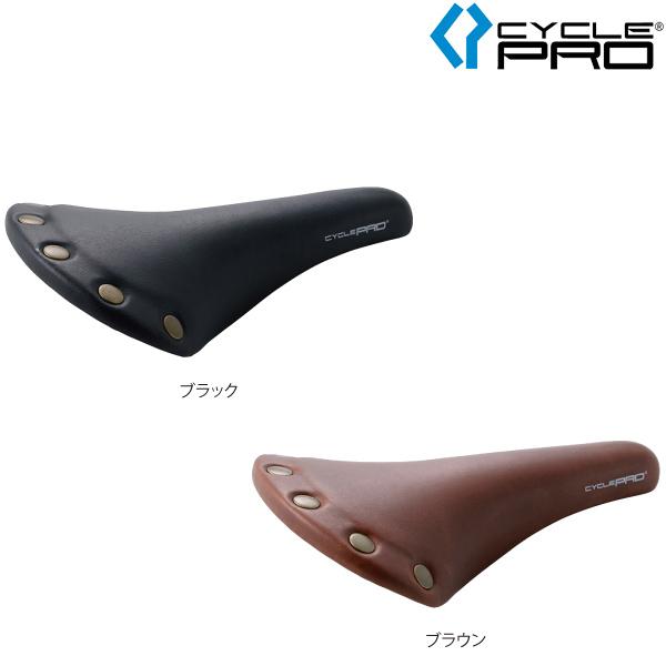 CYCLE PRO(サイクルプロ)クラシックデザインサドル(CP-SD1221)