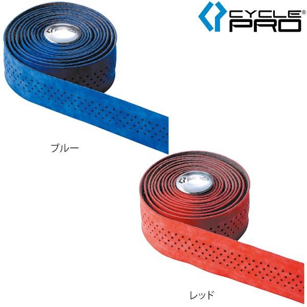 CYCLE PRO(サイクルプロ)ベルベットバーテープ(CP-BT023LH)