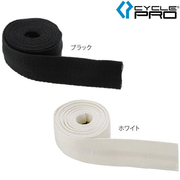 CYCLE PRO(サイクルプロ)コットンバーテープ(CP-BT035)