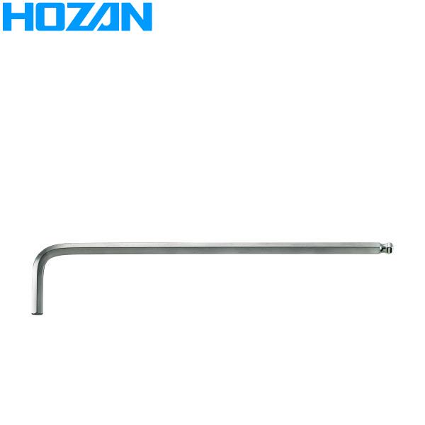 HOZAN(ホーザン)ボールポイントレンチ(W-110-5)