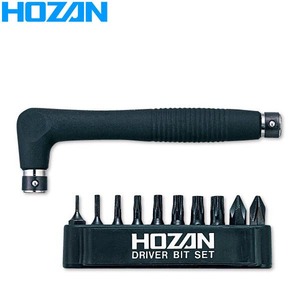 HOZAN(ホーザン)ヘックスローブレンチセット(W-81)