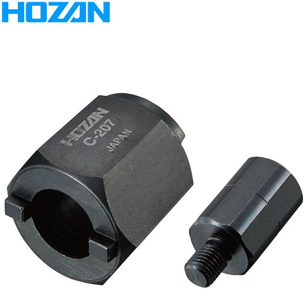 HOZAN(ホーザン)BBツール(C-207)
