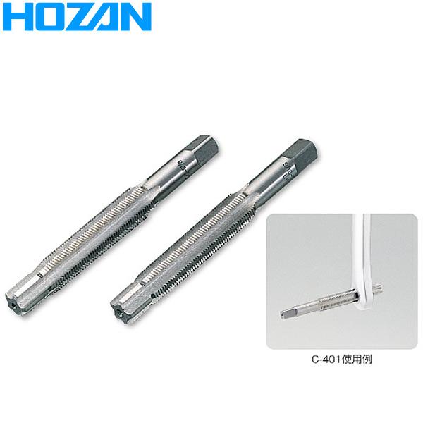 HOZAN(ホーザン)ペダルタップ(C-401/401-B)