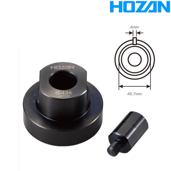 HOZAN(ホーザン)全チェーンケース ロックリングツール(C-135)