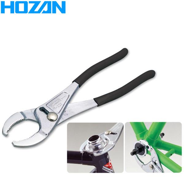HOZAN(ホーザン)ヘッド&BB両口ヘッドまわし ロックリングプライヤー(C-203)